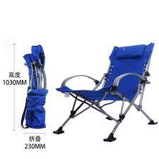 Zero Gravity Outdoor Chair Aliexpress Com Buy Beach Chair Folding Foldable Outdoor Picnic