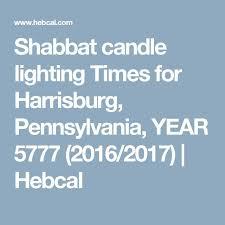 les 25 meilleures idées de la catégorie shabbat candle lighting