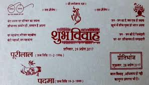 marriage slogans this wedding card is crashing and pm narendra modi will