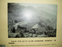 another kind of american history in chongqing 1 prologue the