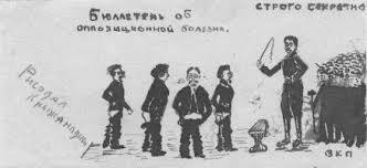 cartoon commies the charnel house