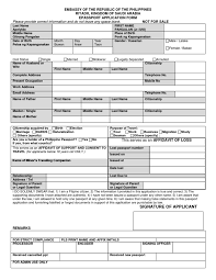 citizenship application form 5 passport citizenship application
