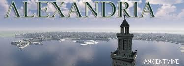Alexandria Light And Power Alexandria Egypt Pharos Lighthouse Of Alexandria Ancientvine Com