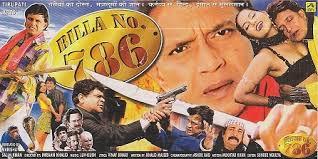 biography of movie coolie billa no 786 wikipedia