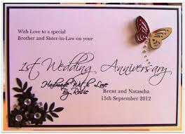 Invitation Cards For 25th Wedding Anniversary Invitation Wording For 1st Wedding Anniversary Invitation Ideas