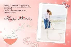 birthday card beautiful gallery birthday card template photoshop