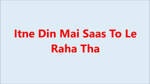 Valentine Day Quote 2016 Valentine Day Shayari Sms In Hindi Valentine Day Quotes For
