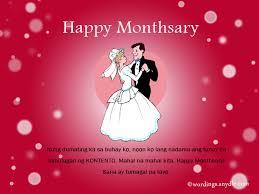 wedding quotes tagalog tagalog monthsary messages wordings and messages wedding monthsary