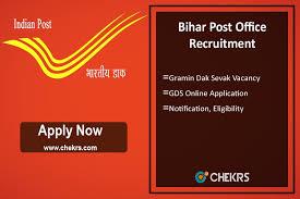 bihar gramin dak sevak recruitment 2017 1471 post office gds