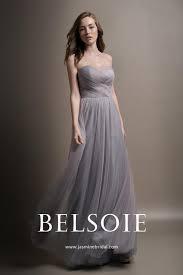 belsoie junior bridesmaids 2017 prom dresses bridal gowns plus