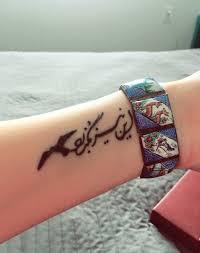 temporary tattoo forgiveness arabic calligraphy by misssfaith