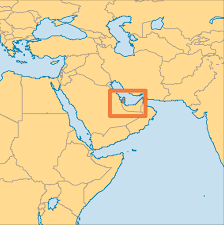 doha qatar map qatar operation