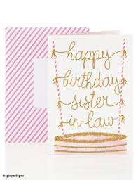 new happy birthday card for sister in law glitter cake design for