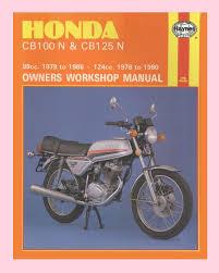 haynes workshop manual for honda cb cb100 cb125 cb100n u0026 cb125n