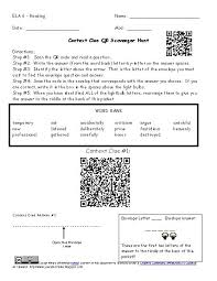 qr code scavenger hunt context clues teacherlingo com