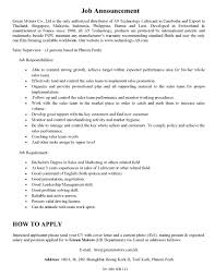cover letter for sales representative position cover letter with expected salary choice image cover letter ideas