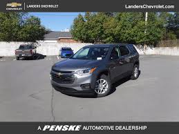2018 new chevrolet traverse fwd 4dr ls w 1ls at landers serving