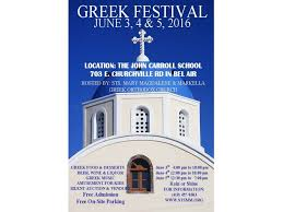 festival this weekend at carroll school bel air md patch