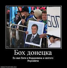 """День рождения Януковича: в 11:00 активисты будут """"штурмовать"""" Межигорье - Цензор.НЕТ 5476"""