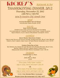 thanksgiving dinner at rickey s rickey s dinner bar