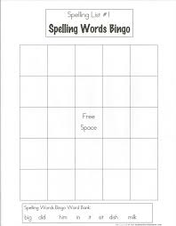 learn and grow designs website spelling list 1 practice pages