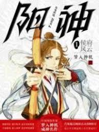 world teacher isekaishiki kyouiku agent light novel read world teacher other world style education agent wn light