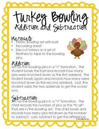 thanksgiving addition and subtraction turkey bowling by brewing