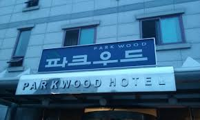 hotel review parkwood hotel the best asia airport hotel