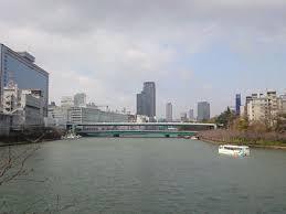 Shephard U0027s Ocean Flame Interactive by 天満橋 とある大阪の風景