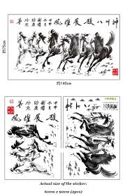 feng shui home office deco wall stic end 11 4 2018 5 15 pm feng shui home office deco wall sticker eight horses bring prosperous