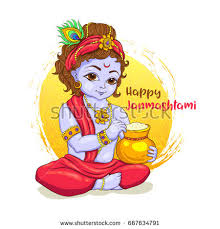 krishna pot butter on ornament stock illustration 446368561