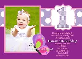 bumble bee birthday party invitations decorations and supplies