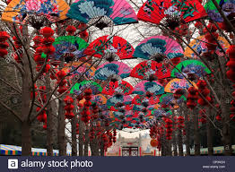 New Year Decoration Paper by Paper Fans Lucky Red Lanterns Chinese Lunar New Year Decorations