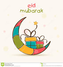 gifts logo vector bakrid mubarak logo vector design happy eid al adha 2017 wishes