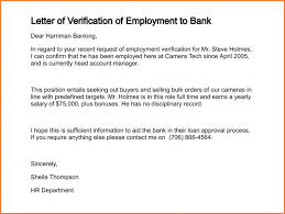 6 employment verification letter with salary sales slip template