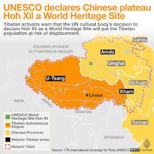 Tibetan Plateau Map Unesco Declares Chinese Plateau A World Heritage Site Tibet Al