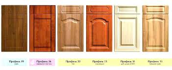 facade cuisine bois brut porte de cuisine en bois brut meuble cuisine en bois massif 11 il t