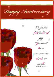 printable anniversary card sponsorship letter