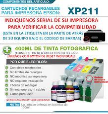 reset epson xp 211 botones cartucho recargable para impresora epson xp 211 tinta sistemas