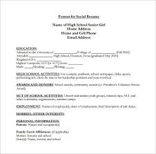 high school senior mailing list how list high school on resume essential template 9 word excel