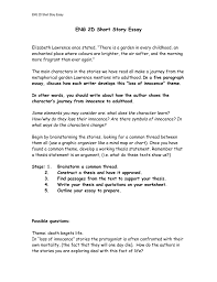 common themes in short stories of james joyce extended essay guide 2010 lady of shalott essay help case study