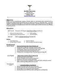 Exles Of Server Resume Objectives Resume For Server Cover Letter