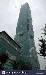 Taipei 101 Floor Plan by Painet Ja0761 Taiwan 101 Building Taipei Tallest World Time Stock