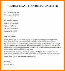follow up email post interview follow up email sample in pdf