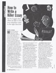 how to write a good college paper doc 12751650 how to write a killer college essay college essay yourmomgoes2college the college project how to write a killer college essay
