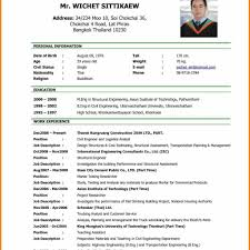 exle of resume for applying 81 outstanding application resume exles of resumes pin in