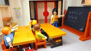 chambre jouet images gratuites jouer chambre jouet salle de classe playmobil