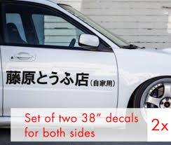 subaru side decal buy 2x soul anime manga japan eater death maka kid star car vinyl