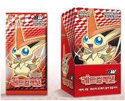 black friday pokemon cards the 17 best images about pokemon cards on pinterest