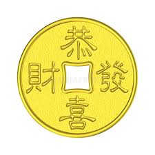 new year coin kung hei choy gold coin for new year stock photo image of